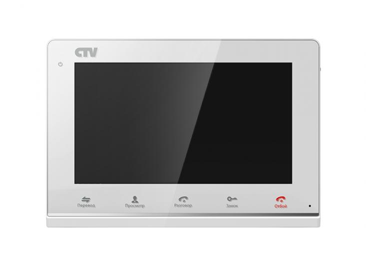 CTV-M3700 — Монитор цветного видеодомофона